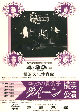 Queen in Yokohama on 30.4.1975