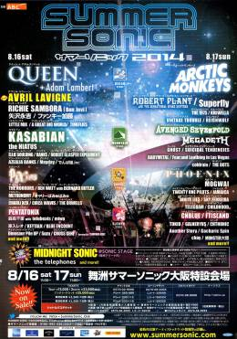Flyer/ad - Queen + Adam Lambert at the Summer Sonic on 16.08.2014