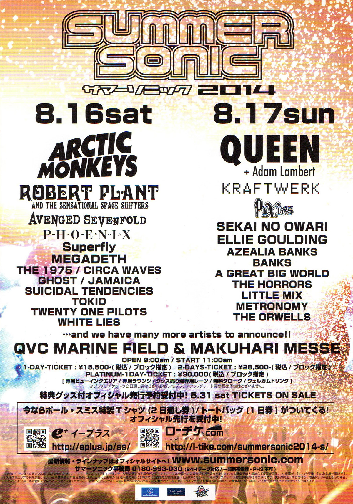 Queen + Adam Lambert at the Summer Sonic on 17.08.2014