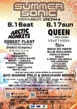 Flyer/ad - Queen + Adam Lambert at the Summer Sonic on 17.08.2014