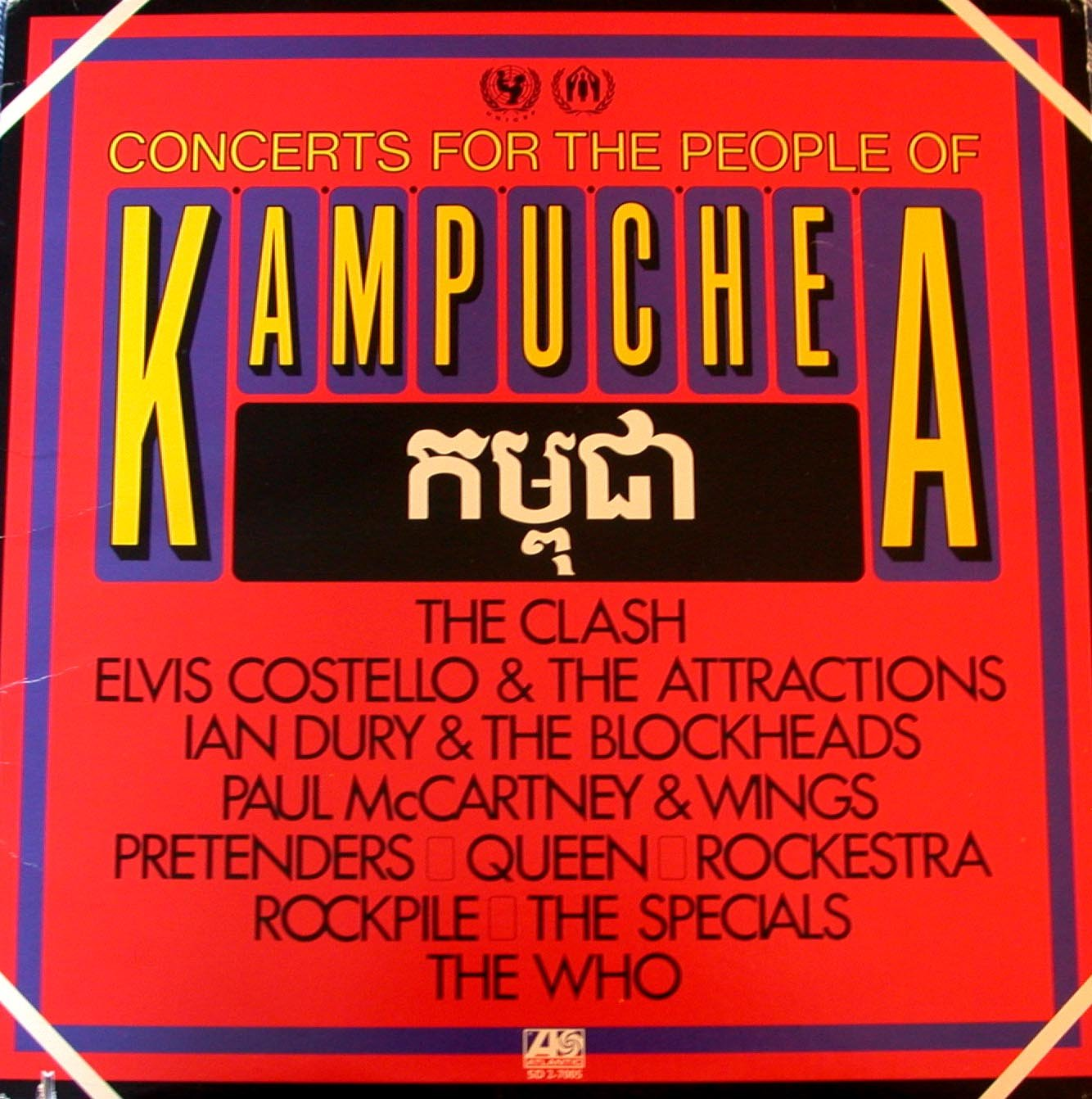 Queen - Concert For The People Of Kampuchea