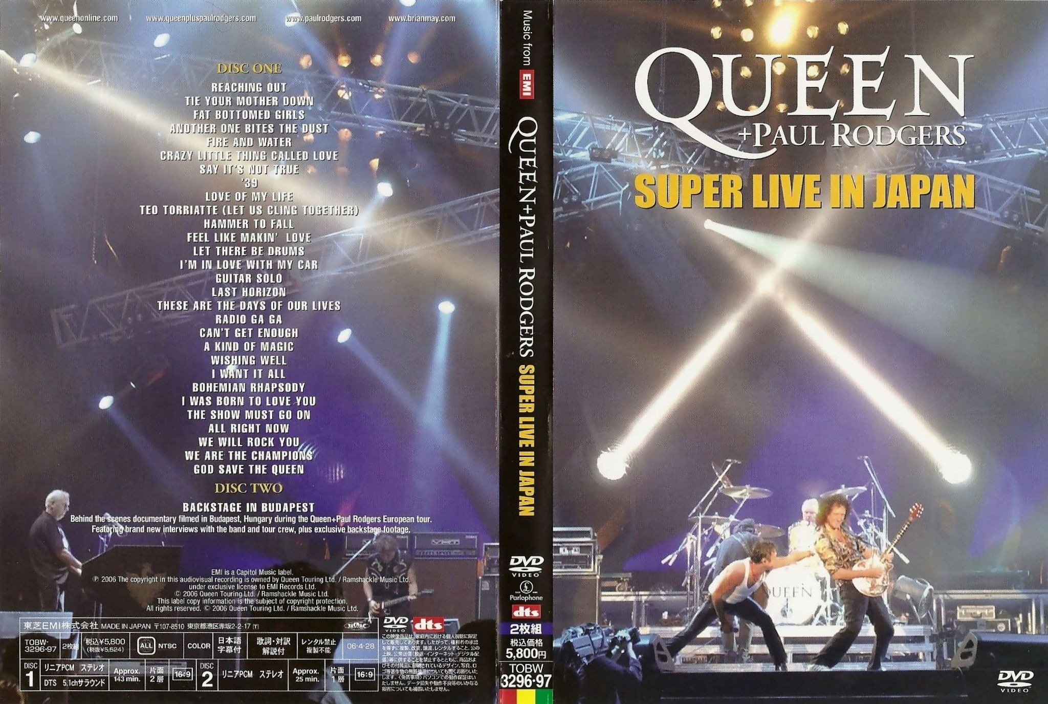 Queen + Paul Rodgers - Super Live In Japan 2005
