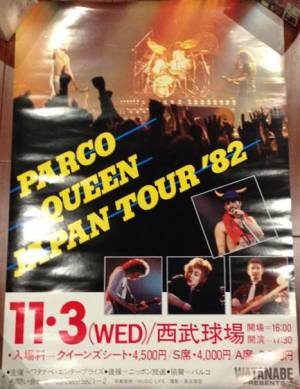 Poster - Queen in Tokorozawa on 03.11.1982