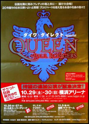 Poster - Queen + Paul Rodgers in Japan in 2005