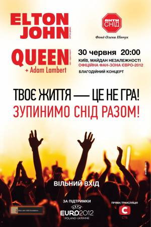 Poster - Queen + Adam Lambert in Kiev on 30.06.2012