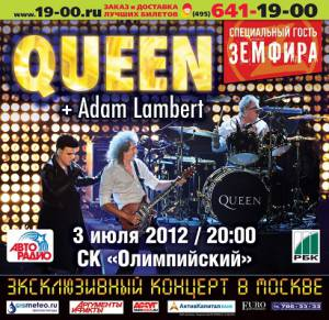 Poster - Queen + Adam Lambert in Moscow on 03.07.2012