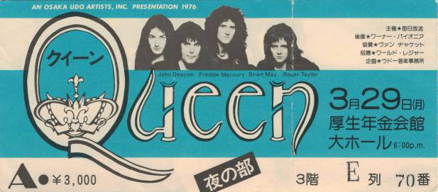Ticket stub - Queen live at the Kosei Nenkin Kaikan, Osaka, Japan (2nd gig) [29.03.1976]