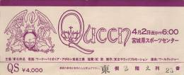 Ticket stub - Queen live at the Miyagi-Ken Sports Centre, Sendai, Japan [02.04.1976]