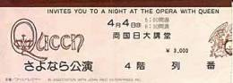Ticket stub - Queen live at the Nichidai Kodo, Tokyo, Japan [04.04.1976]
