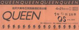 Ticket stub - Queen live at the Practica Ethics Commemor. Hall, Kanazawa, Japan [21.04.1979]