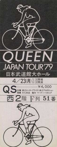 Ticket stub - Queen live at the Nippon Budokan, Tokyo, Japan [23.04.1979]
