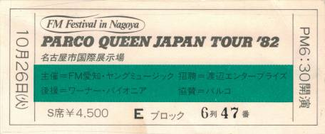 Ticket stub - Queen live at the Kosusai Tenjijo, Nagoya, Japan [26.10.1982]