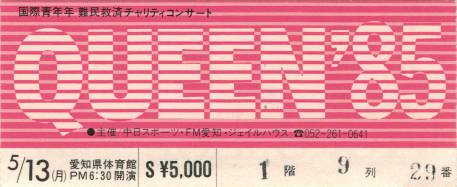 Ticket stub - Queen live at the Aichi Auditorium, Nagoya, Japan [13.05.1985]