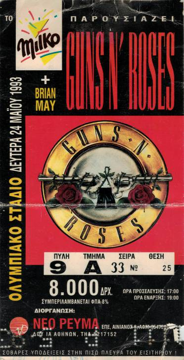Ticket stub - Brian May live at the Olympic Stadium, Athens, Greece [24.05.1993]
