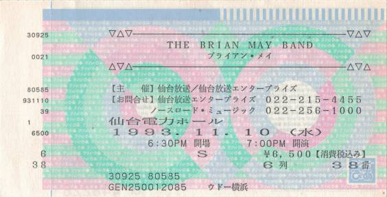 Ticket stub - Brian May live at the Denayoku Hall, Sendai, Japan [10.11.1993]
