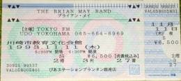Ticket stub - Brian May live at the Kyoiku Bunka Kaikan, Kawasaki, Japan [11.11.1993]