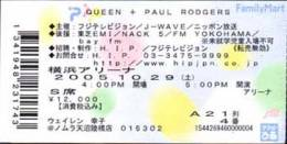 Ticket stub - Queen + Paul Rodgers live at the Yokohama Arena, Yokohama, Japan [29.10.2005]