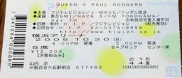 Ticket stub - Queen + Paul Rodgers live at the Yokohama Arena, Yokohama, Japan [30.10.2005]
