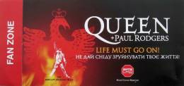 Ticket stub - Queen + Paul Rodgers live at the Freedom Square, Kharkov, Ukraine [12.09.2008]