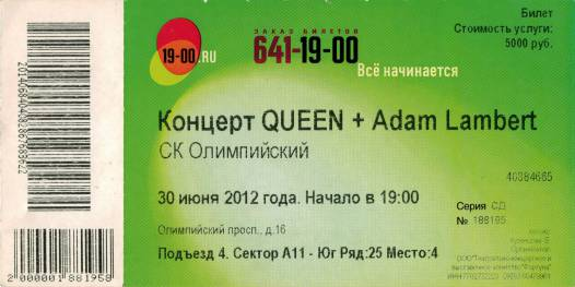 Ticket stub - Queen + Adam Lambert live at the Olimpiyskiy Sports Complex, Moscow, Russia [03.07.2012]
