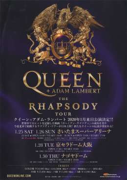 Flyer/ad - Queen in Japan in January 2020