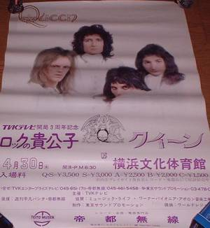 Poster - Queen in Yokohama on 30.04.1975