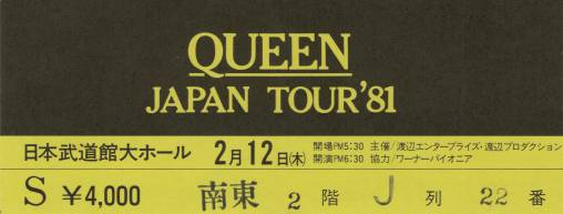 Ticket stub - Queen live at the Nippon Budokan, Tokyo, Japan [12.02.1981]