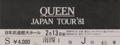 Ticket stub - Queen live at the Nippon Budokan, Tokyo, Japan [13.02.1981]