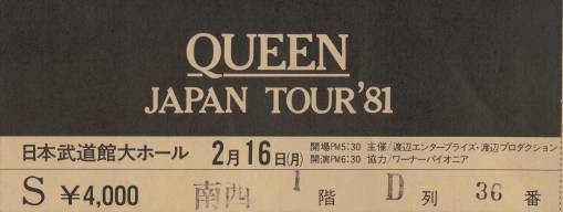 Ticket stub - Queen live at the Nippon Budokan, Tokyo, Japan [16.02.1981]