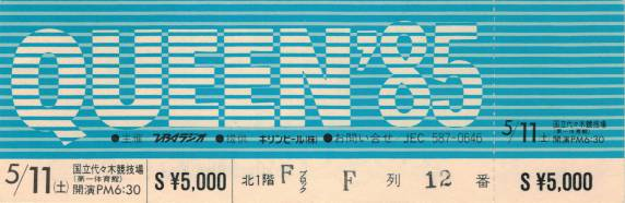 Ticket stub - Queen live at the Yoyogi Taiikukan, Tokyo, Japan [11.05.1985]
